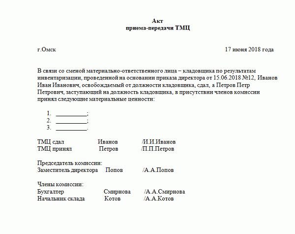 Как правильно написать заявление в суд по начислению банком пеней