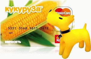 Как взять займ на карту Кукуруза онлайн