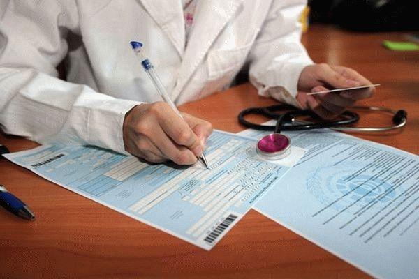 Оплата больничного после увольнения по сокращению штатов