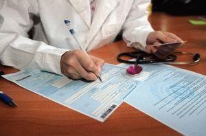 Больничный после увольнения по собственному желанию: как рассчитывается сумма и оплачивается работодателем, в какие сроки, что нужно предоставить для получения?
