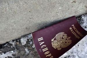 Какие нужны документы если потерял паспорт