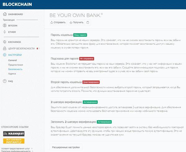 Удалить биткоин прогноз валюты онлайн форекс