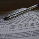 Как правильно оформить договор аренды земли с правом выкупа образец