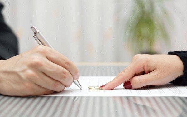 Какие документы дают при разводе