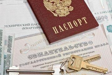 Как получить кадастровый паспорт на дачу?