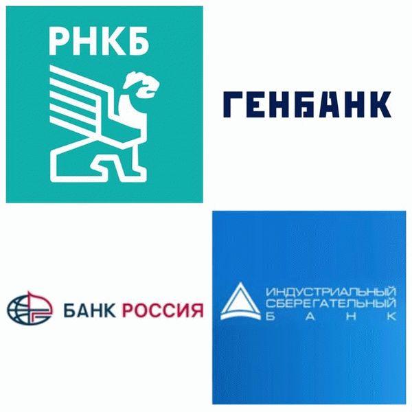 Какие банки работают в Крыму: список