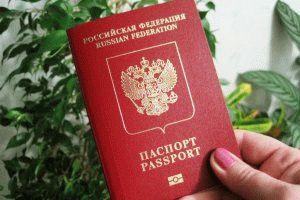 Новый порядок оформления паспорта гражданина