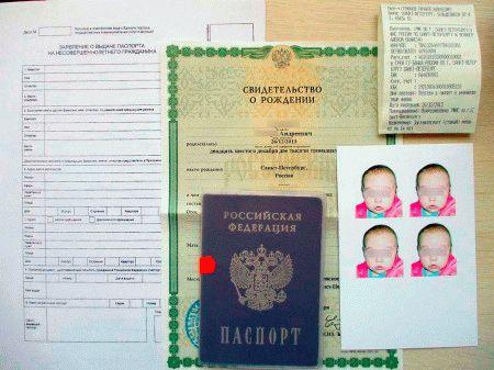 Документы на загранпаспорт нового образца на ребенка до 14 лет: какие нужно подготовить для оформления и есть ли различия в перечне в зависимости от возраста?