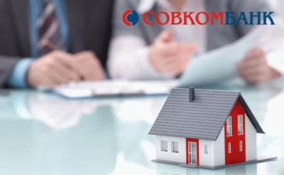 Какие справки и документы нужны для получения потребительского кредита