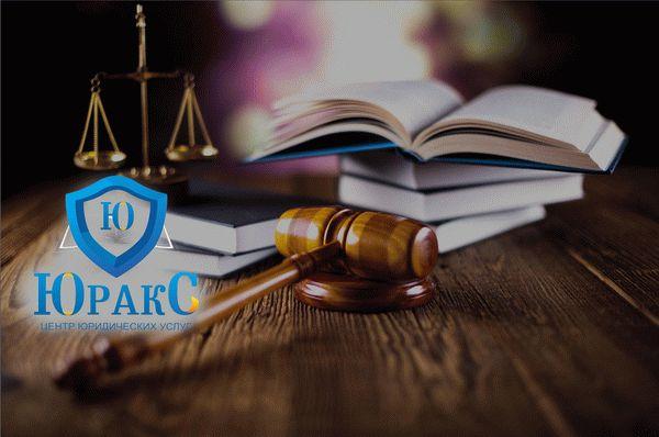 Привлечение судом третьей стороны в арбитражном процессе