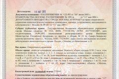 Как купить квартиру, если нет денег - в Москве, в СПб, на первоначальный взнос, кредит не дают, молодой семье