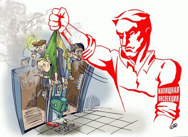 Как подать жалобу на управляющую компанию в Жилищную инспекцию?