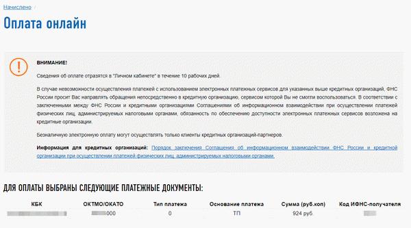 количество документов для регистрации ооо