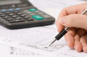 Как оплатить задолженность по налогам по ИНН?