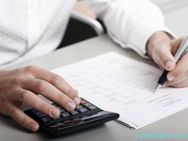 Налог на имущество организаций - что это такое, как рассчитать, НК РФ, льготы, декларация