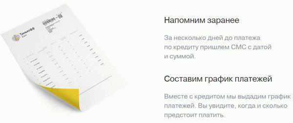 Образец запроса в гибдд о проверке данных по камерам гибдд