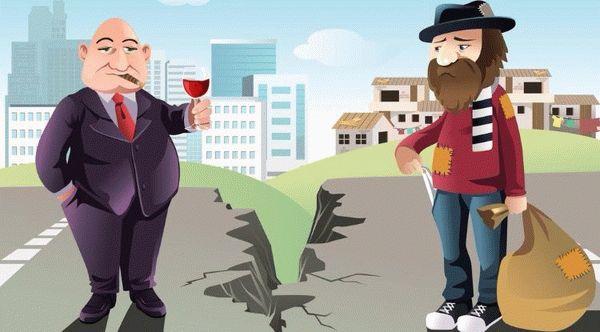 Налоговый вычет, если не работаешь (безработному, неработающему) 2019 - как получить, можно ли, при покупке квартиры, пенсионеру