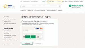 Как пополнить Киви кошелек через мобильный банк Сбербанка