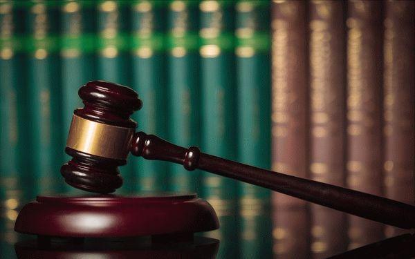 Как затребовать документ у областного суда