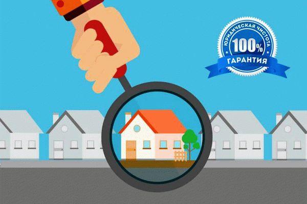Как проверить чистоту квартиры при покупке самостоятельно