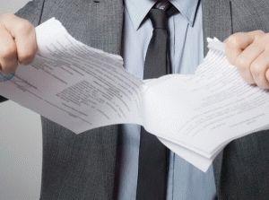 Как расторгнуть кредитный договор с банком