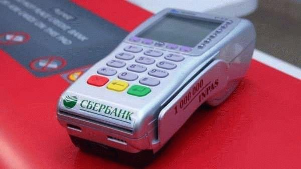 Как сделать возврат денег на карту через терминал Сбербанка? Пошаговая инструкция, сроки