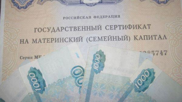 Как уменьшить платежи по ипотеке (ипотечному кредиту) - в Сбербанке, ежемесячные, в ВТБ 24