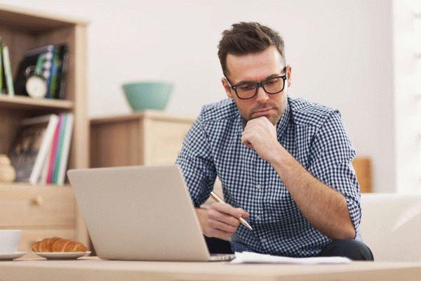 Как уволиться дистанционно с работы правильно?