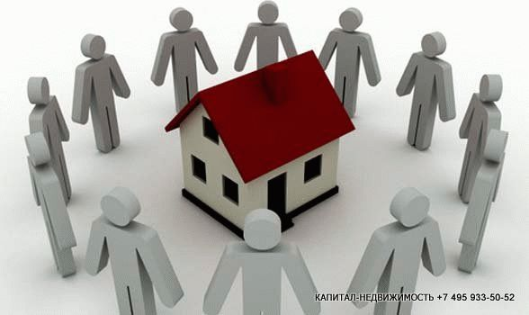Какие существуют способы узнать собственника квартиры
