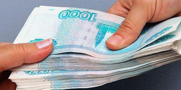 Как вернуть банковский вклад, если у банка отозвали лицензию