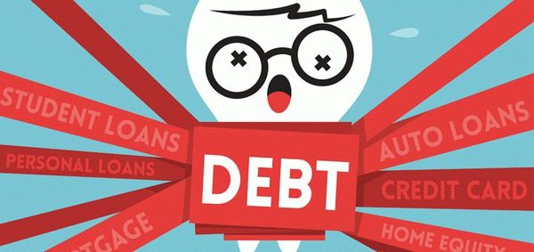 Как выкрутиться из долгов