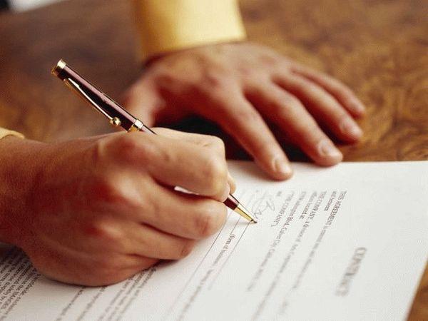 Оригинал договора купли продажи квартиры