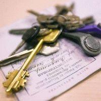 Как временно зарегистрировать человека