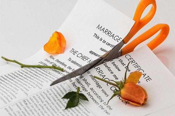 Надоела замужняя жизнь