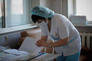 Компенсация вреда здоровью при производственной травме
