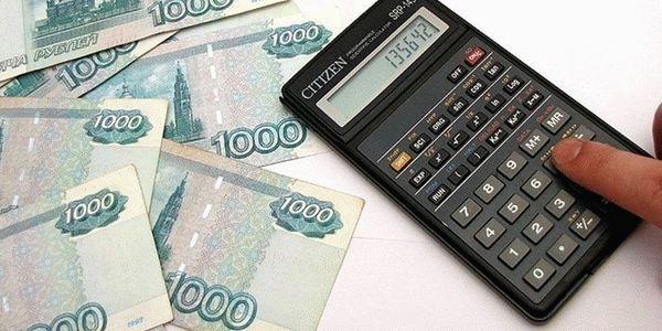 Компенсация за невыплату заработной платы расчет