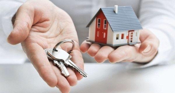 Налоговая компенсация при покупке квартиры