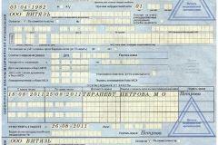 Кто оплачивает больничный лист  - работодатель или ФСС, совместителю, центр занятости