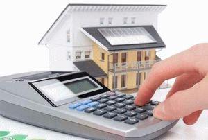 Налог на имущество многодетным семьям 2019 - льготы, платят ли, на недвижимость, освобождение