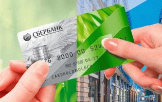Какую сумму можно снять с карты Сбербанка в банкомате и кассе