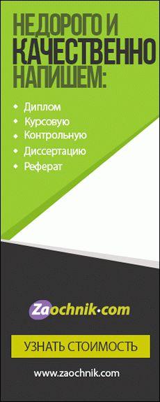 Материальная ответственность работника перед работодателем по ТК РФ: случаи и виды