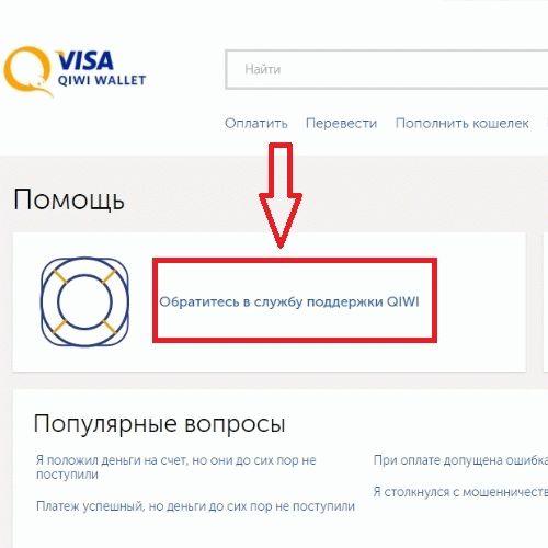 База рса официальный сайт расчет стоимости деталей