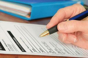 Можно ли сдать документы на загранпаспорт не по месту прописки