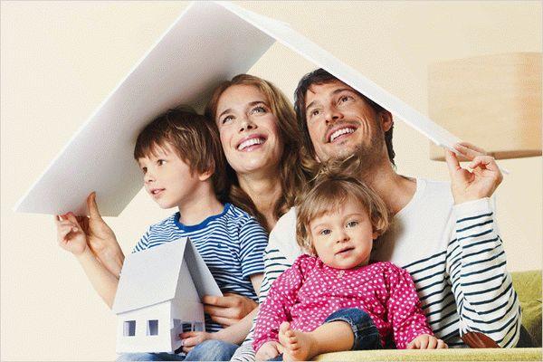 Продажа квартиры в аварийном доме возможности и риски