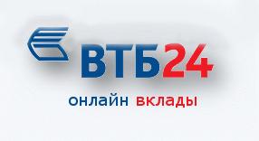 Накопительный счет ВТБ 24: как начисляются проценты