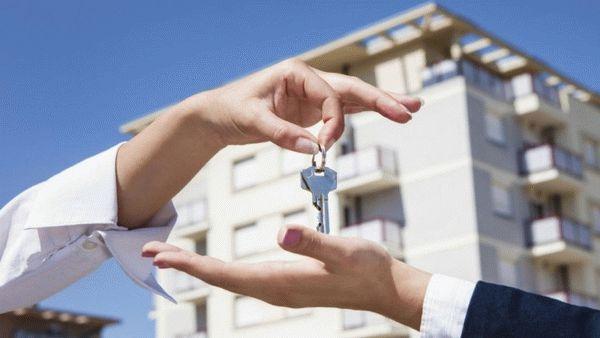 Как рассчитать налог с продажи квартиры