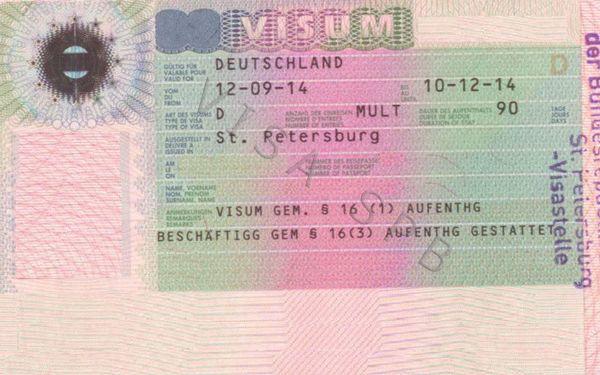 Документы на национальную визу в германию