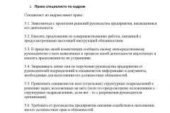 Нострификация диплома в России - официальный сайт, иностранного, Узбекистана, украинского