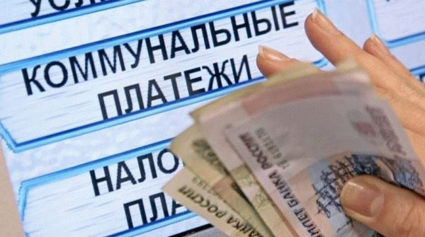 Как платить ЖКХ напрямую поставщику 2019 - коммунальные платежи, оплата, закон