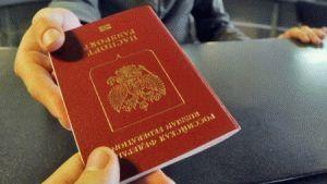 Нужен ли загранпаспорт на Кипр: требования к документу, нюансы срока действия удостоверения для выезда, а также особенности для россиян